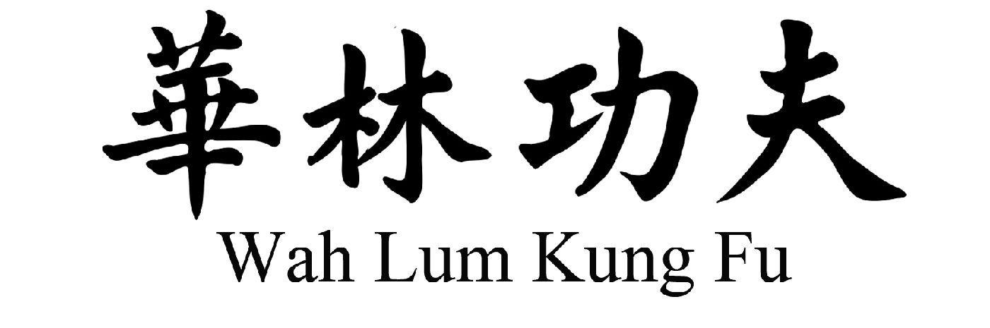 Kampfkunstschule Wah Lum Pai Kung Fu